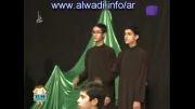 ویلاه وا علیا - فرقة ذوالفقار