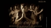 مبارزات و دفاع شخصی در وینگ چون ابماس - تکنیک شماره 10