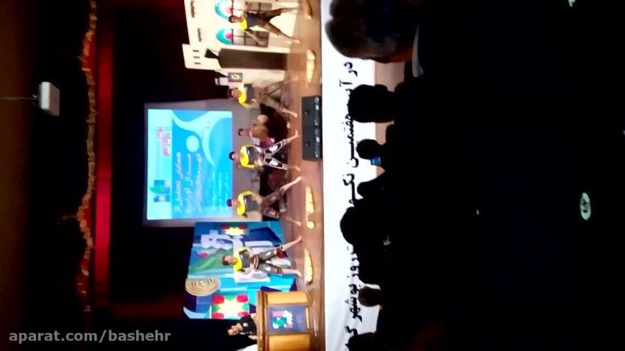اجرای ورزش زورخانه ای درهمایش تجلیل از مدال آوران بوشهر