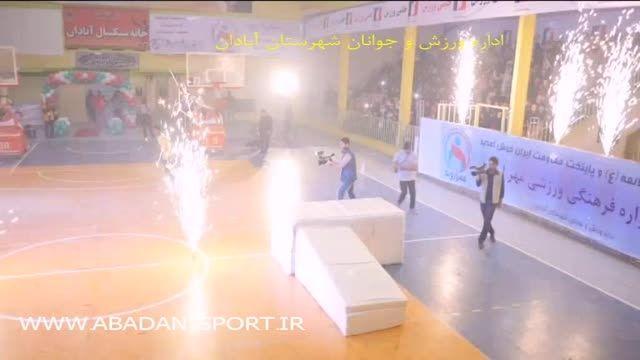 افتتاحیه جشنواره فرهنگی ورزشی مهر اروند/حرکات نمایشی1