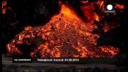 فواره های 60 متری آتشفشان ایسلند