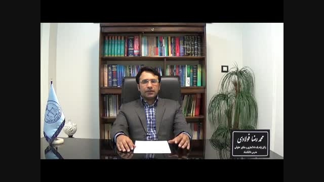 ویدیوی آموزشی جهیزیه