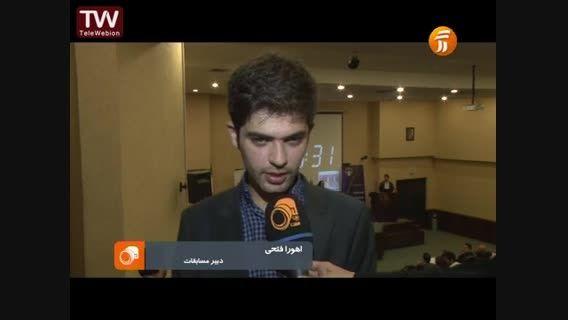 مصاحبه تلویزیونی شبکه هفت با فرزانه معصومیان