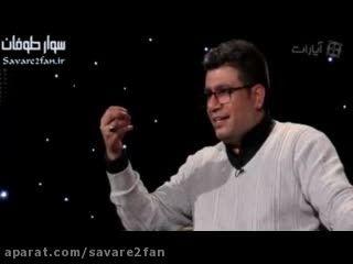 مصاحبه رضا رشیدپور با بازیگران فیتیله! (قسمت سوم)