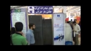 بانکداری پرداخت الکترونیک در نمایشگاه کتاب تهران