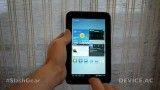 بررسی عملکرد تبلت جدید سامسونگ Galaxy Tab 2 7.0