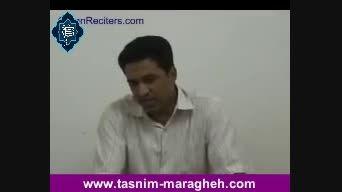 آموزش 7 مقام: مقام صبا-  دکتر محمود ابراهیم حسن- تسنیم
