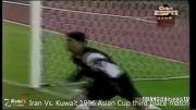ایران در جام ملت های آسیا