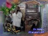 مداحی هلالی در محضر حاج منصور ارضی