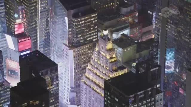 ابرشهر نیویورک با کیفیت HD همراه با Trance بی نظیر