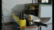 ماشین آلات تولید بسته بندی  کاغذی مختص فرآورده های لبنی(بستن