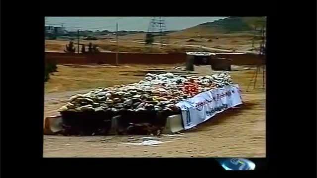 سوتی در مراسم روز جهانی مبارزه با مواد مخدر