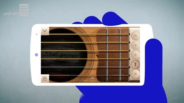 گیتار السا و انا