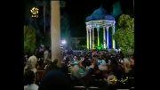 کنسرت شهرام ناظری در حافظیه در یادروز حافظ