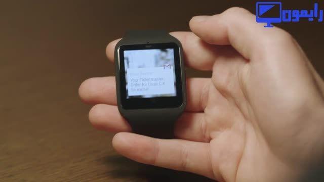 بررسی Sony smart watch 3 - رایمون TV