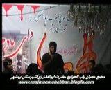 حاج علی اکبری-فاطمیه دوم91-مجمع محبان باب الحوائج حضرت ابوالفضل(ع)شهرستان بهشهر