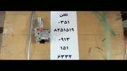 فیلم آموزش نحوه کاربا دستگاه تسمه کش پرتابل بادی 03518251519
