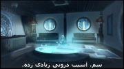قسمت دوم فصل چهارم آواتار کورا همراه با زیرنویس فارسی