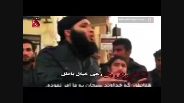 بهترین خواننده ضد داعش