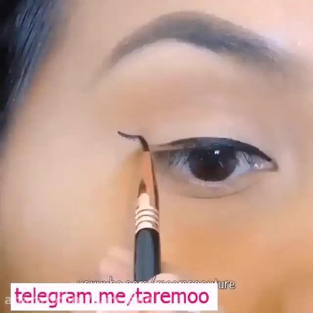 آموزش درشت کردن چشم با خط چشم در تار مو