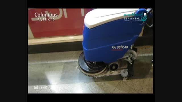 دستگاه اسکرابر- کف شو برقی-نظافت صنعتی بازارها 02187184