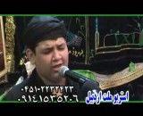سینه زنی ترکی حضرت علی اصغر(ع) اسفندیاری