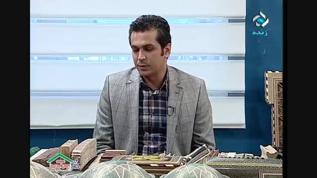 آموزش خاتم کاری درشبکه تهران توسط هادی چابک