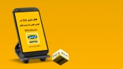 فعال سازی 3G ایرانسل در سیستم عامل ویندوز فون