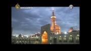 امام رضا (ع) - حامد زمانی و عبدالرّضا هلالی - (کیفیت بالا)