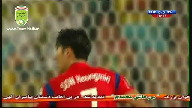 کره جنوبی ۲ - ۰ عراق (جام ملت های آسیا 2015)