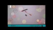فیلم موبایلی الو خاطره، راه یافته بخش اصلی
