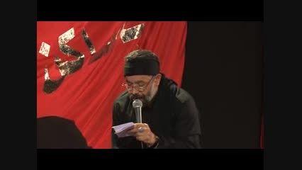 زمینه 2 - حاج محمود کریمی - شب 2 محرم 94