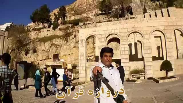 شیراز در دو دقیقه . Shiraz 2 minute