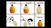 استفاده کردن از شامپو