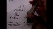 گوشی پیرکاردین مدل P7 در فروشگاه چی بایل