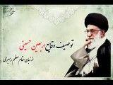 توصیف وقایع اربعین حسینی توصیف وقایع اربعین حسینی از زبان مقام معظم رهبری