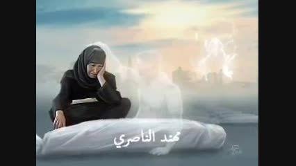 نماهنگ حماسی// تقدیم به تمام خانواده های شهید مدافع حرم