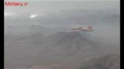 کلیپ امزش پرواز تا پرواز حرفه ای