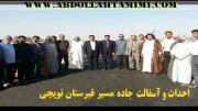 نماینده شادگان حاج عبدالله تمیمی (2)
