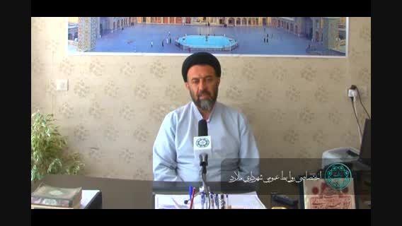 مصاحبه اختصاصی اداره روابط عمومی با امام جمعه شهر ملارد