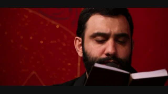 جواد مقدم شب اول محرم - زمینه - وب سایت نوای مقدم