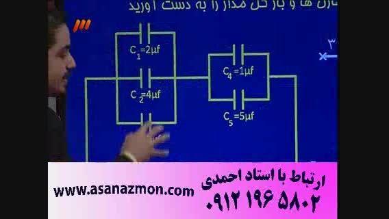 امیر مسعودی اولین مدرس ریاضی و فیزیک در صدا و سیما -  6