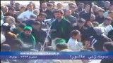 سینه زنی سید محسن حسینی - عاشورای 83
