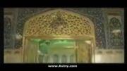 اتمام کار نصب ضریح امام رضا (ع) با صدای محسن چاووشی