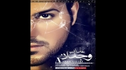 عذاب وجدان(2012)-عبدالمالکی(پاپ راک)