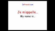 آموزش زبان فرانسه ( Greeting part 1 )