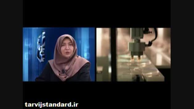 آموزش استاندارد / 11- جنبه های استاندارد نویسی