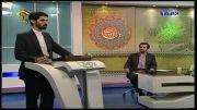 معرفی تبلت قرآنی کوثر و قرآن نفیس سرمدی در برنامه بیان جاودان از شبکه قرآن