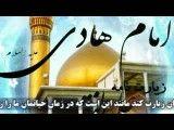از تخریب مزار امام علی النقی علیه السلام تا توهین شاهین نجفی