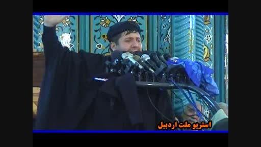 شجاعت حضرت ابوالفضل علیه السلام
